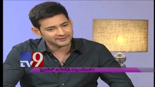 Mahesh Babu On Jr NTR's Jai Lava Kusa | TV9 SPYder Interview