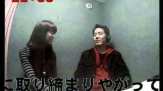 つんつんと小出由華のニンニンちくび♪2009年11月2日(月)① ===========...
