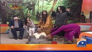 Khabarnaak | 14th September 2019