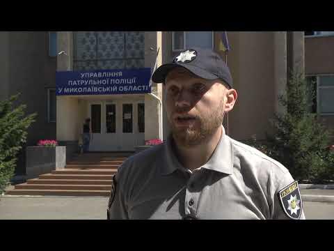 Через жінку: на Миколаївщині зустріч чоловіків закінчилася стріляниною