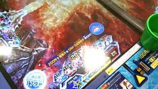 釣りスピリッツ★レジェンドクラスのカイザードラゴン★釣りスピ★2018 11 18 thumbnail