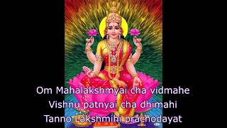 MANTRA LAKSHMI GAYATRI 108 Times FOR  Spiritual Wealth and Luxuries
