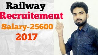 Railway Recruitment Notification 2017–jobs by RRB, Exam dates & results[VIDEO NO.151] 2017 Video