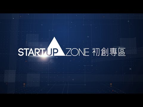 Startup Zone 2017: Stimulating Products, Top Investors