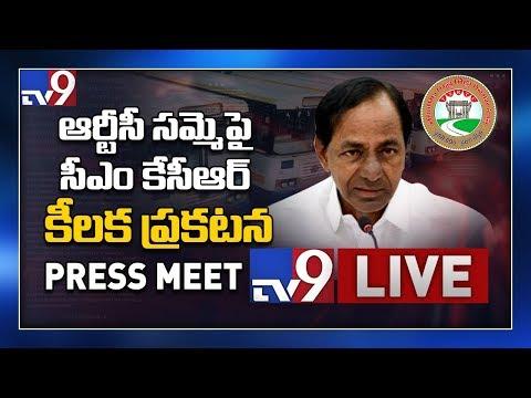 CM KCR LIVE || Telangana Cabinet Meet || TSRTC - TV9