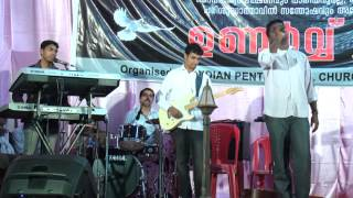 Azhamaarnna snehame  By Anil Adoor UNARVU 2014 Convention