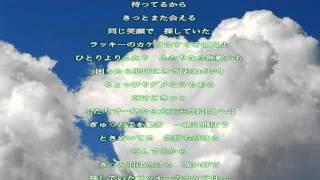 カティア(徳井青空)&鵜野みこ(山岡ゆり) - 強い絆