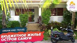 видео Зимовка в Таиланде, остров Самуи