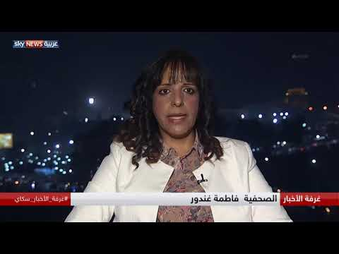 غسان سلامة.. ومأزق -المؤسسات- الليبية  - نشر قبل 1 ساعة