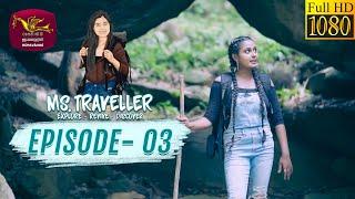 ms-traveller-episode-03-gampaha