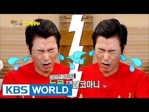 Villain professional Park Cheol-min, his real fighting skills? [Happy Together / 2017.01.26]