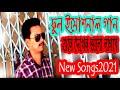 Hamehar Ghoria ju he New Hindi Songs & Vedio 2018 (Paritosh Kalapara)