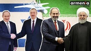 Армения открывает посольство в Израиле, а израильская фирма беспилотников – представительство в Баку