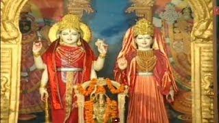 Bhajman Narayan Narayan Keertan By Kumar Vishu [Full Video Song] I Keertan - Bhajman Narayan