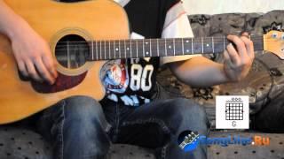 Чиж - О любви Видео урок на гитаре.wmv