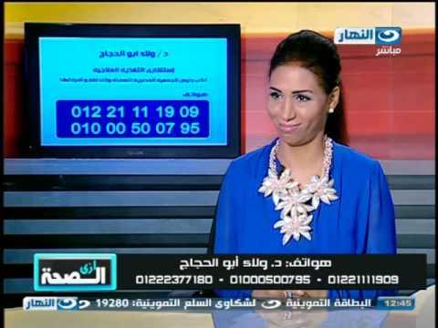 #Ezay_ElSeha | برنامج #ازى_الصحة | ماهى خطوط الدهب؟ وطرق شفط ال...