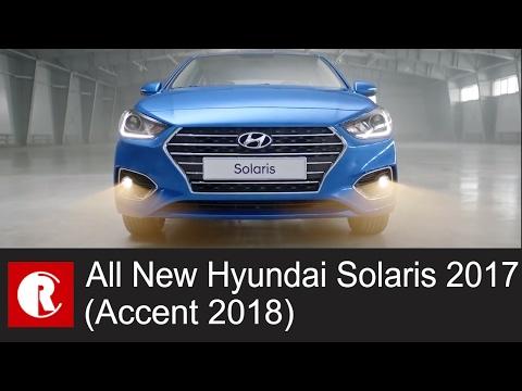 All New Hyundai Solaris 2017 Verna or Accent 2018