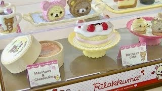 Re-ment Rilakkuma Showcase And Cake Shop Complete Set Unboxing リーメント リラックマ ショーケース ふんわりケーキ屋さん