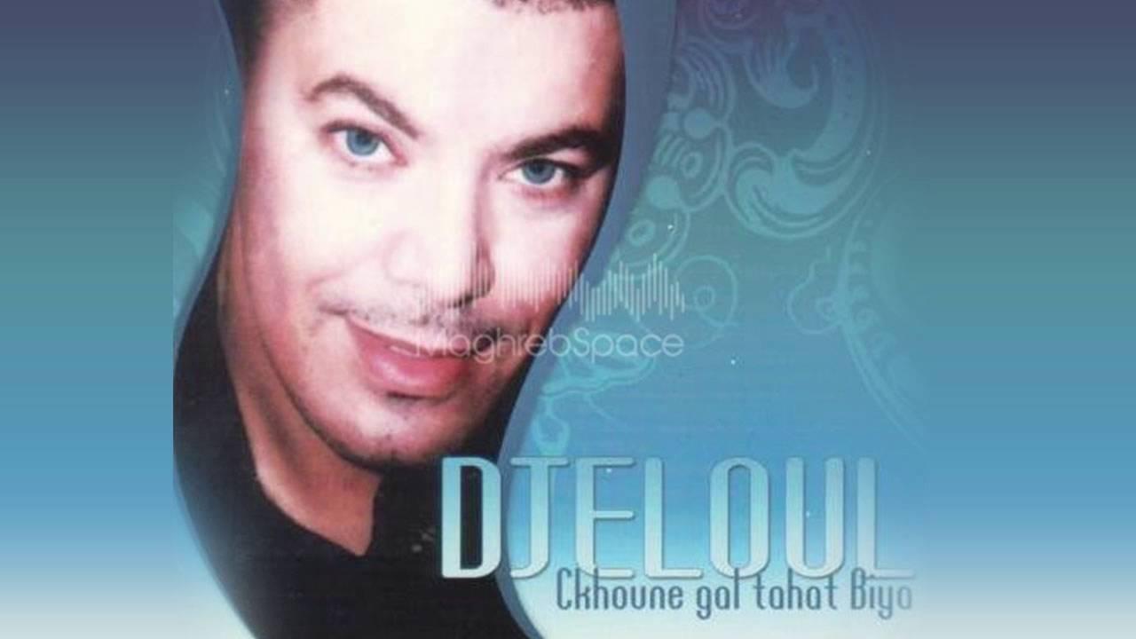 DJELLOUL MP3 LIVE CHEB TÉLÉCHARGER