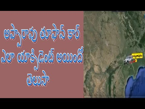 Apparao vehicle Accident vehicle accident 2017
