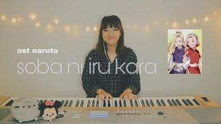 OST NARUTO - Soba Ni Iru Kara cover by Amanda