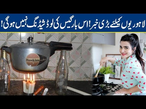 Good News For Lahoris This Winter | Breaking News - Lahore News HD