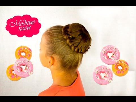 Пучок с бубликом | Прическа для девочек/A beam with a bagel | Hairstyle for girls
