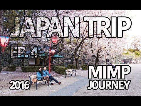 เที่ยวญี่ปุ่นด้วยตัวเอง, เล่นสกี, ปราสาทนาโกย่า Nagoya Castle, JAPAN TRIP 2016 ep.4