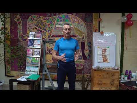 Мастер-класс Сергея Кардаполова. Уникальные упражнения от любых болей в спине, шее, пояснице
