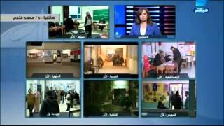 مصر تقرر| تغطية للانتخبات البرلمانية بحضور الدكتور شوقي السيد الفقية الدستوري مع رشا نبيل
