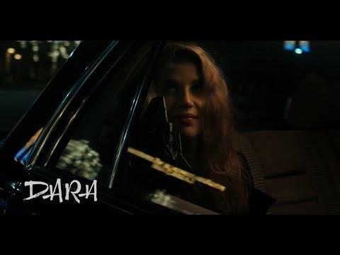 Смотреть клип Dara - Promisiuni
