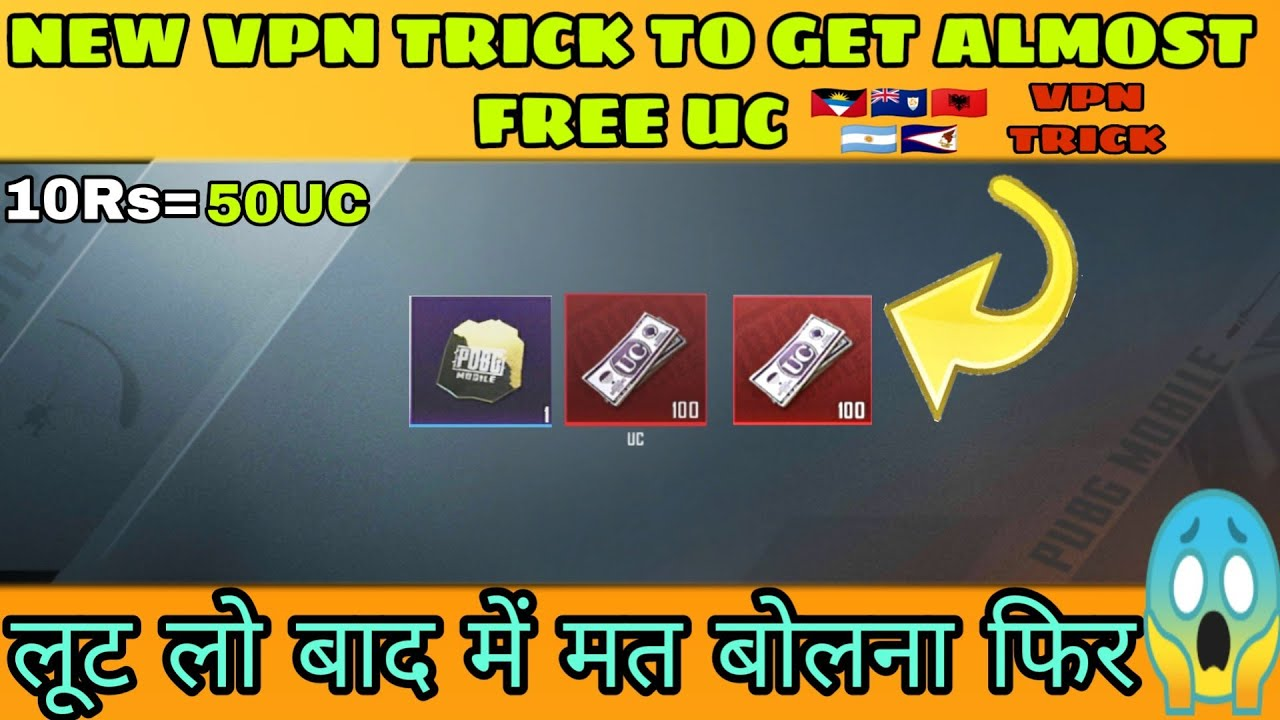 New Vpn Tricks To Get Cheapest Uc in pubg mobile  Pubg mobile new uc glitch? Pubg mobile tecno venom