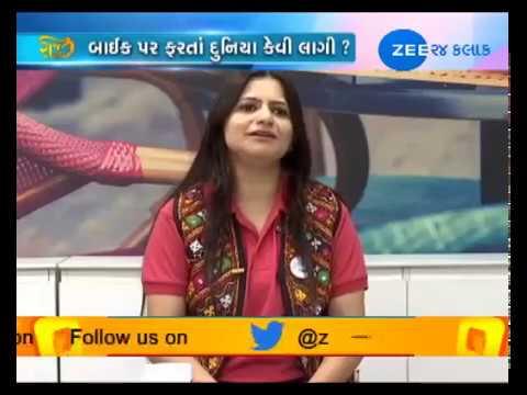 RAAJ RANI | Dr Sarika Mehta | April 14 - Zee 24 Kalak
