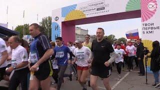 «Забег на 5 км поможет приблизить Саратов к Москве»