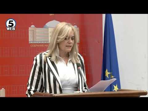 ВМРО-ДПМНЕ бара интерпелација од министерот за животна средина Дураки