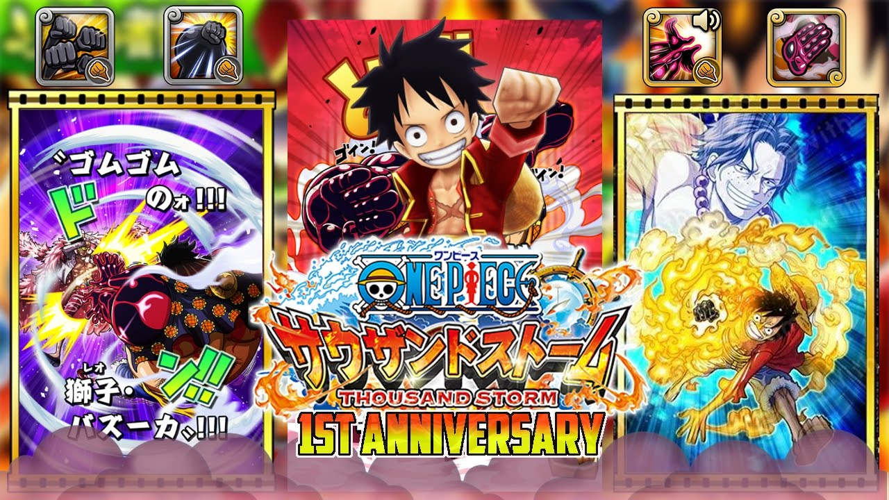 one piece banners