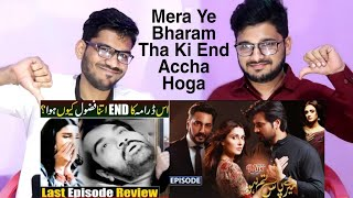 Indian Reaction On Mere Paas Tum Ho Last Episode Reaction | ARY DIGITAL | M Bros Reactions