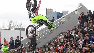 トライアルバイク テクニック③~90度の壁・階段登り・バックフリップ(バク宙)東京モーターサイクルショー2016 thumbnail