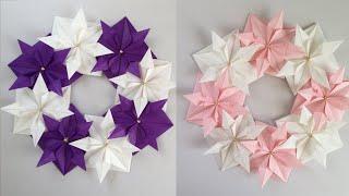 【折り紙】クリスマスリース☆パープル綺麗、ピンクかわいい Christmas Wreath
