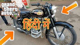 Ultra High Graphics #Gta5   #Bullet #Bike #Modification #DesiDesi  1080p 60fps 2018 Hindi