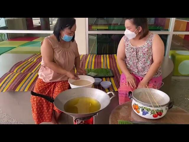 TK Park Banpru Present TK Cooking Online ตอน ขนมเจาะหู