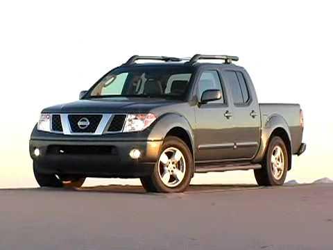 Nissan Frontier vs.