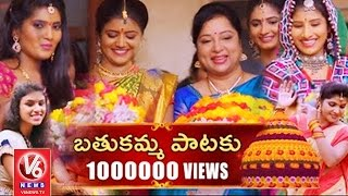 V6 team celebrations for bathukamma song reaching one million views in short time. is telangana floral festival celebrated nine days during du...
