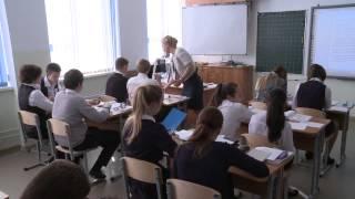 Урок биологии, Ермакова_С.Н., 2014
