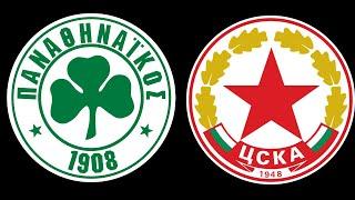 ΠΑΝΑΘΗΝΑΪΚΟΣ - CSKA SOFIA 1972/73