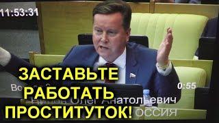 """""""Всё решает один человек в кремле"""" Срач в Госдуме из-за пенсионной реформы"""
