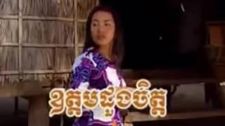 Khmer Karaoke 3 Udom Dongchet