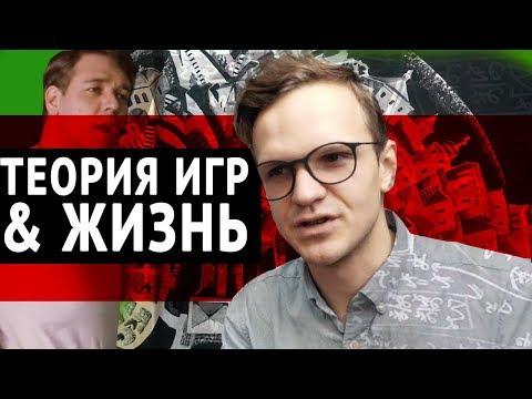 Онлайн казино где можно вести 50 рублей