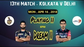 KKR vs DD 13th IPL T20 Match Dream 11 Team & CricMoney Team ||Playing 11 (Kolkata vs Delhi)