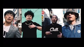 DOTAMA『TECHNICS』feat. MAKA, SAM, NAIKA MC(Official Music Video)